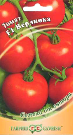 семена томатов верлиока