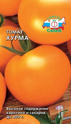 сорт помидоров хурма