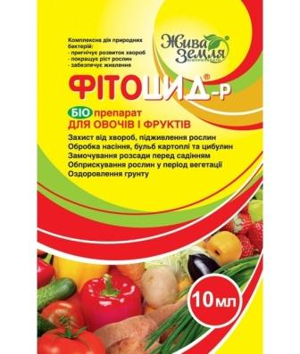 профилактика болезней томатов пузата хата