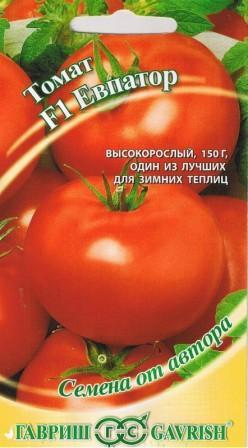 томат Евпатор семена